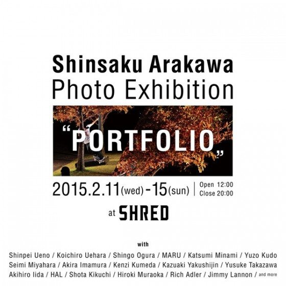 ShinsakuArakawa_photo_exhibition_ad_blog-600x600