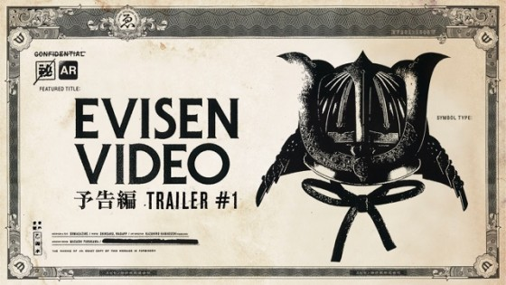 EVISEN-VIDEO---Official-Trailer-