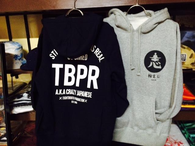 TBPR WAUM