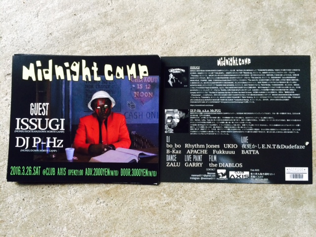 Midnight camp